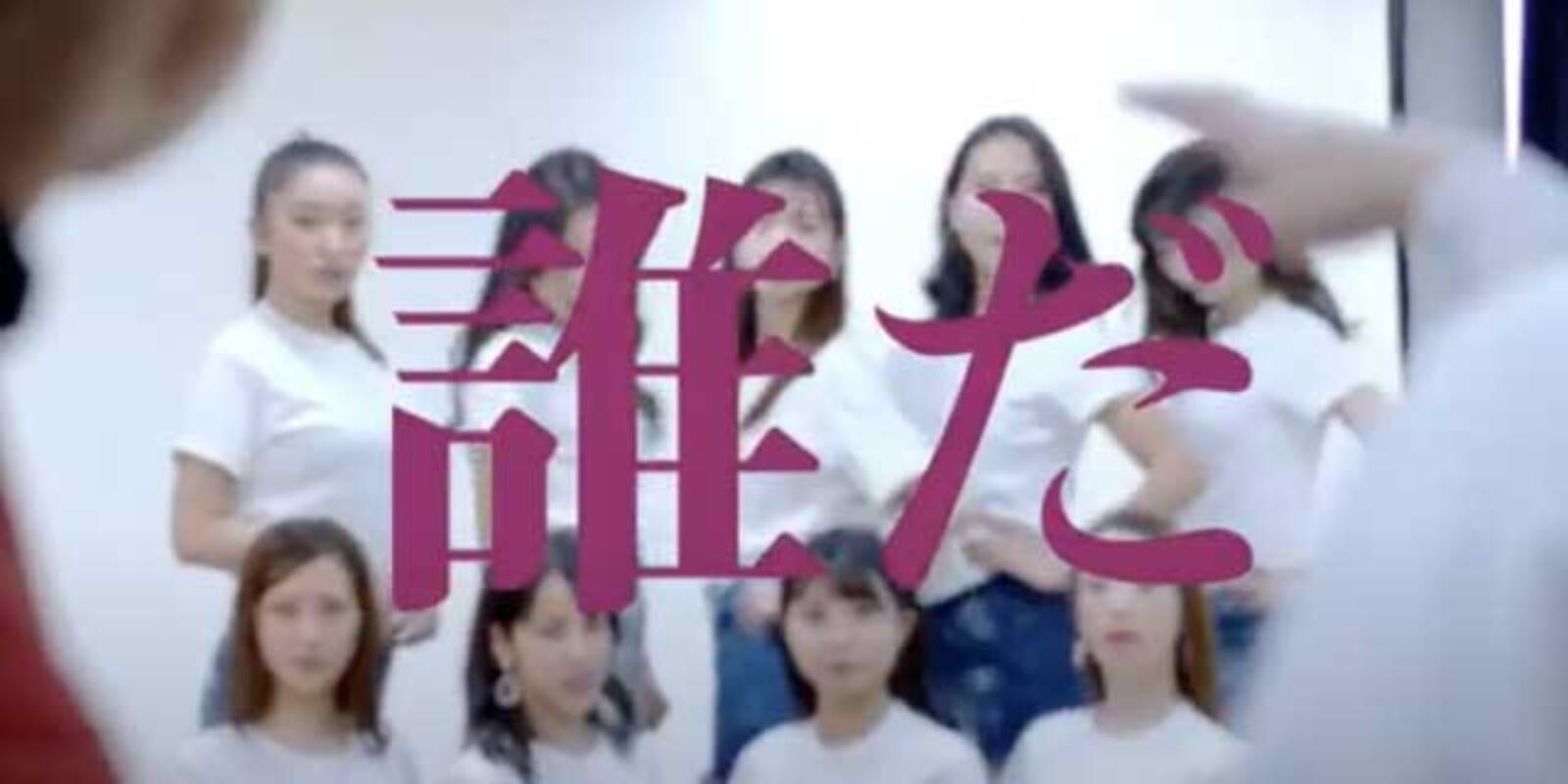 miss-hokkaido-video